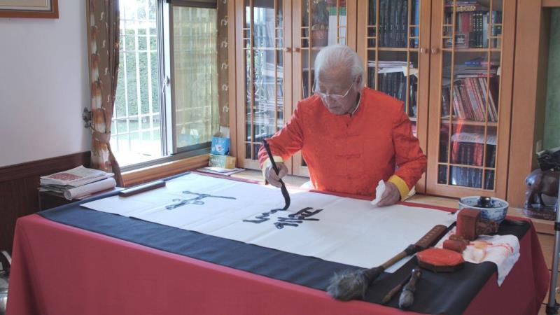 119歲人瑞退休將軍王忠泉 分享養生秘訣