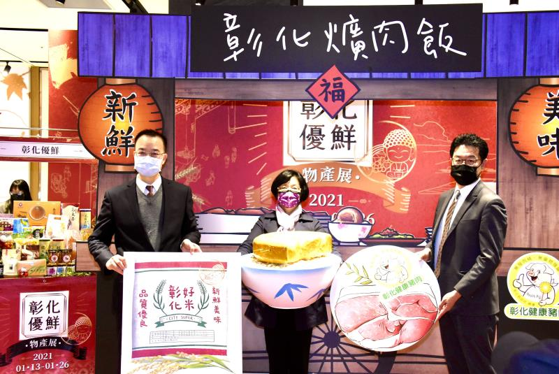 王縣長化身阿美師擔任一日爌肉飯(炕肉飯)店長,推廣彰化好米、彰化健康豬與農特產品。