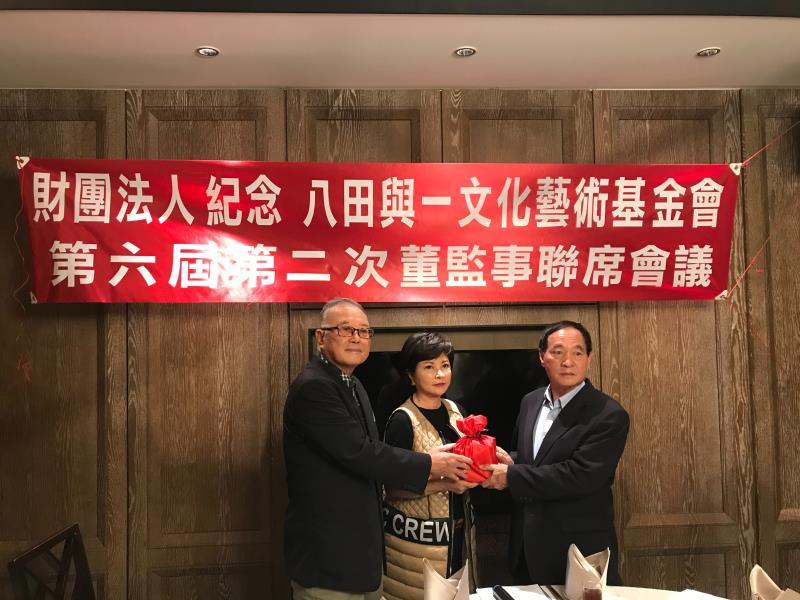 黃清山(右)在八田與一文化藝術基金會董事賴邱貴(中)的監交下,從董事黃金山(左)手中接下董事長印信。