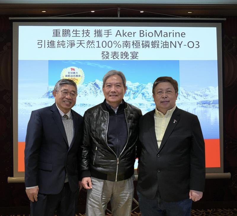 周康記(中)攜手陳立白(右),引進南極磷蝦油NY-O3  。