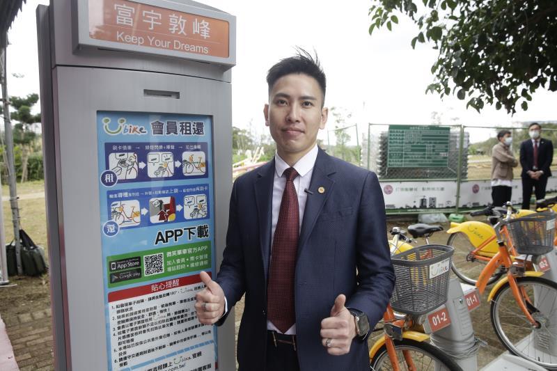 U-Bike「富宇敦峰站」啟用