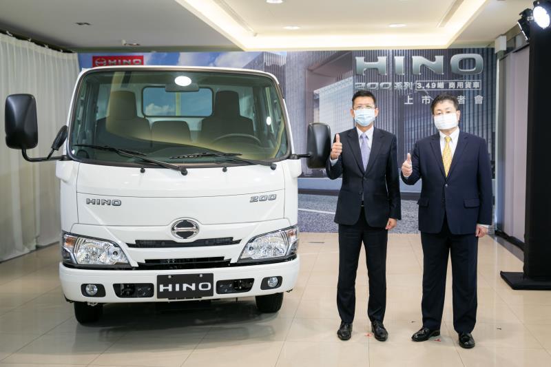 日野200系列3.49噸 新車發表