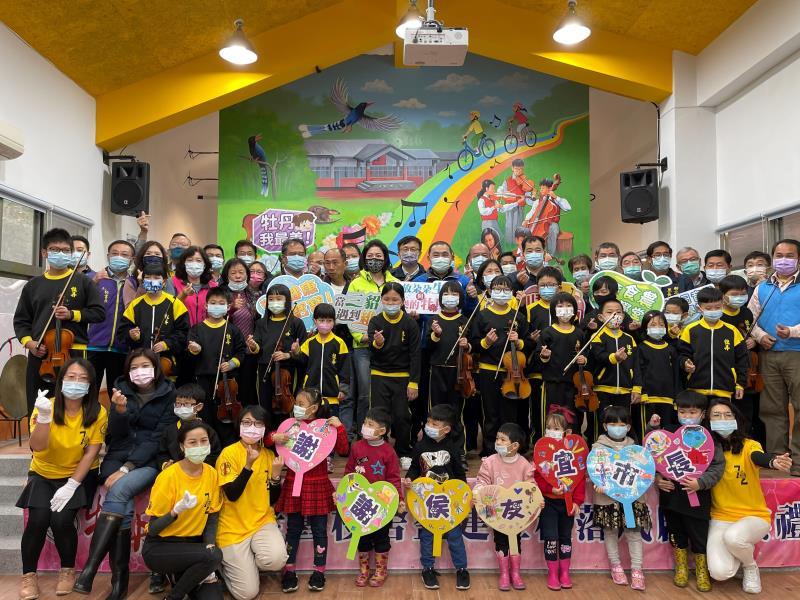 新北市雙溪區牡丹國民小學今(22)日舉辦老舊校舍整建工程啟用典禮。