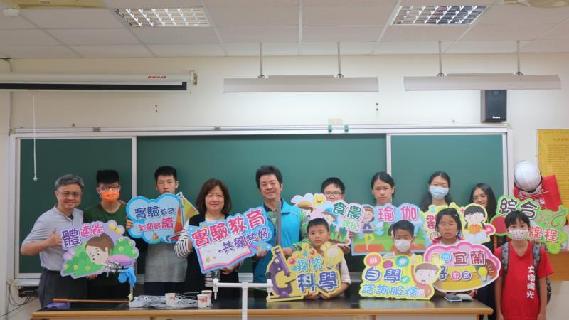 壯圍國中啟動宜蘭縣非學校型態實驗教育「共學基地」試辦計畫。