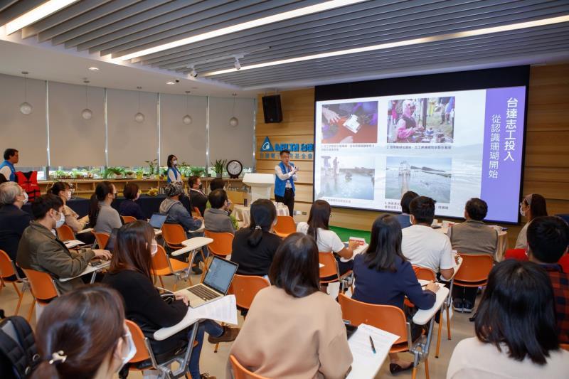 台達電子文教基金會張楊乾執行長介紹復育計畫。