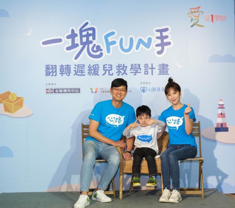 愛心大使天心(右)、個案小彥(中)和治療師鄭舟杰(左)於記者會分享小彥越來越強壯的溫暖故事。
