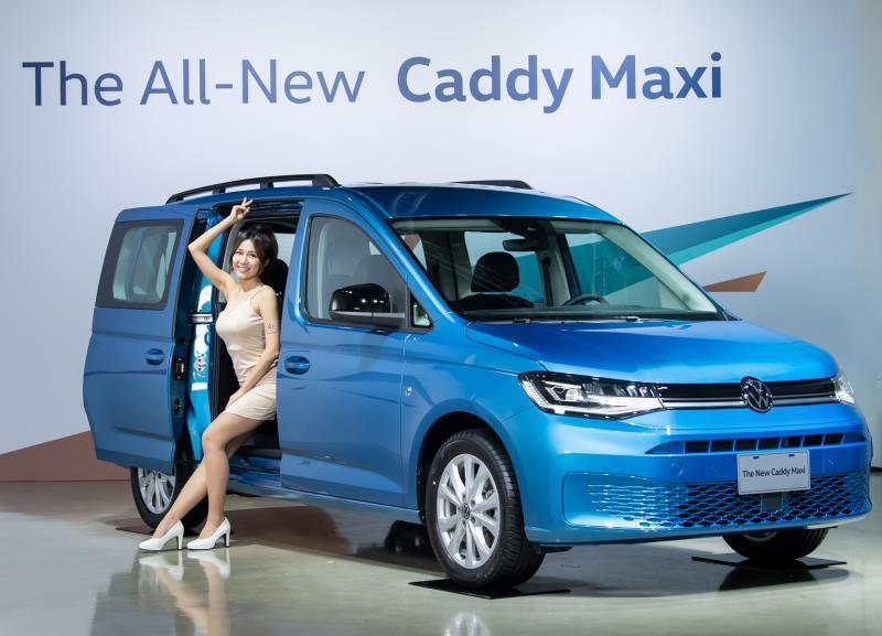 福斯商旅The All-New Caddy Maxi  預售開跑