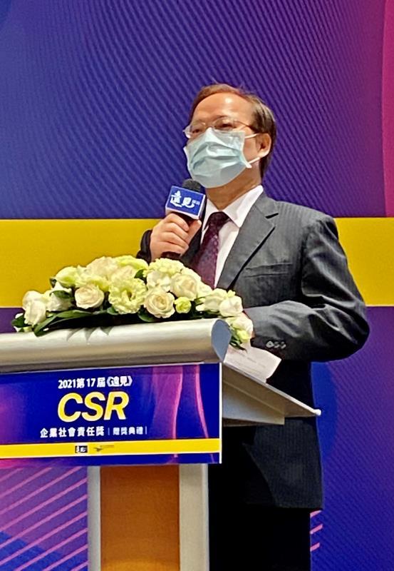 中華電信榮獲遠見企業社會獎雙料大獎,由謝繼茂董事長代表領獎、發表得獎感言。