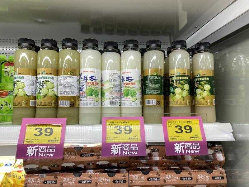 微農坊創新飲品 家樂福獨賣