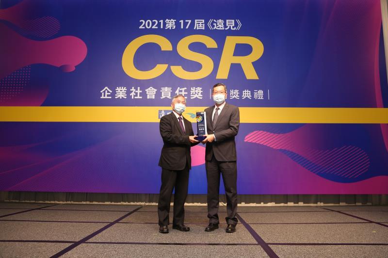 研華榮獲遠見2021企業社會責任獎ESG綜合績效-電子科技業楷模獎