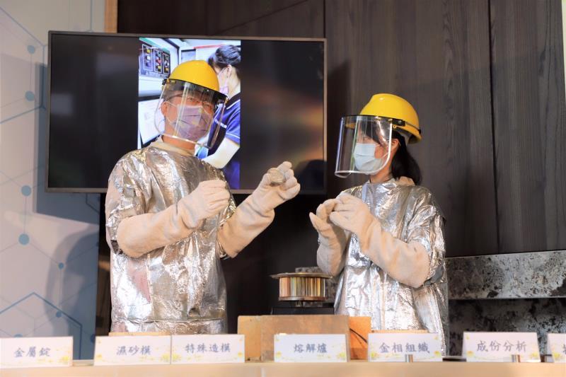 財稅會計學習交流協會與台灣鑄造品工業同業公會 攜手新北技高大專產業實作育人才