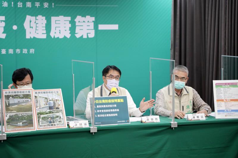 臺南首創縣市COVID-19儀表板 提供防疫資訊及相關訊息。