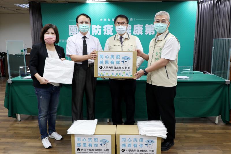 台南市長黃偉哲感謝立委賴惠員居間協助熱心企業大學光學醫療體系捐贈防疫物資。