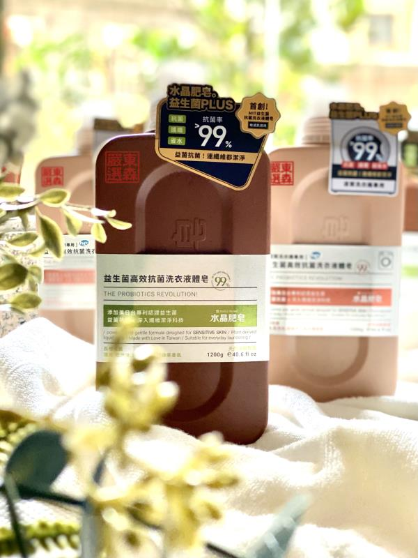 南僑水晶攜手大江生活 MIT「益生菌抗菌洗衣液體皂」上市
