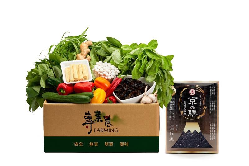 專業農攜手LINE購物  推出農產百寶箱