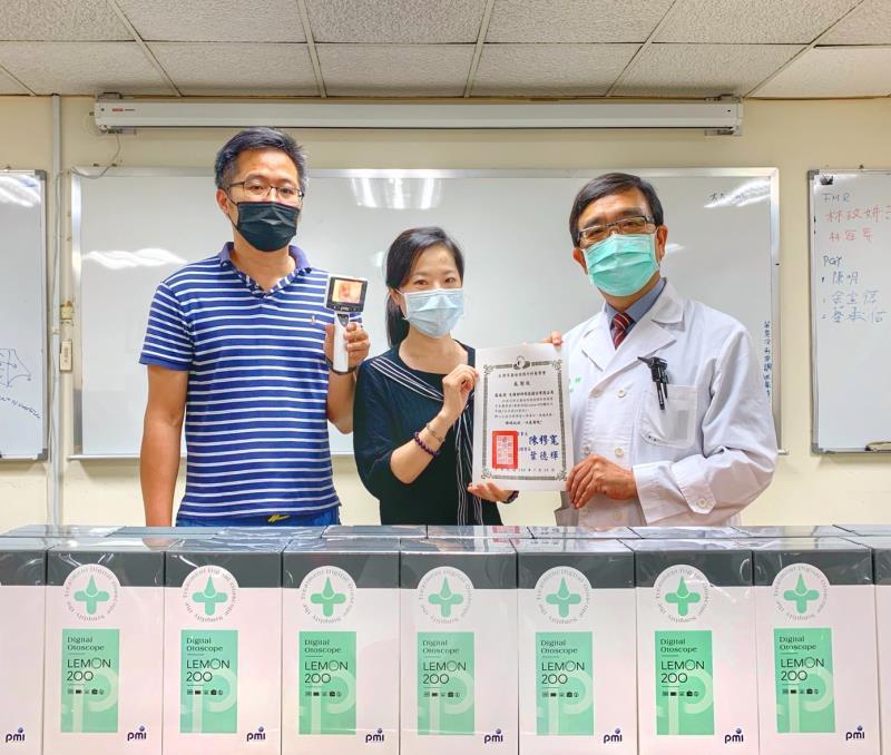 受贈數位式五官鏡 台灣耳鼻喉頭頸外科醫學會致謝