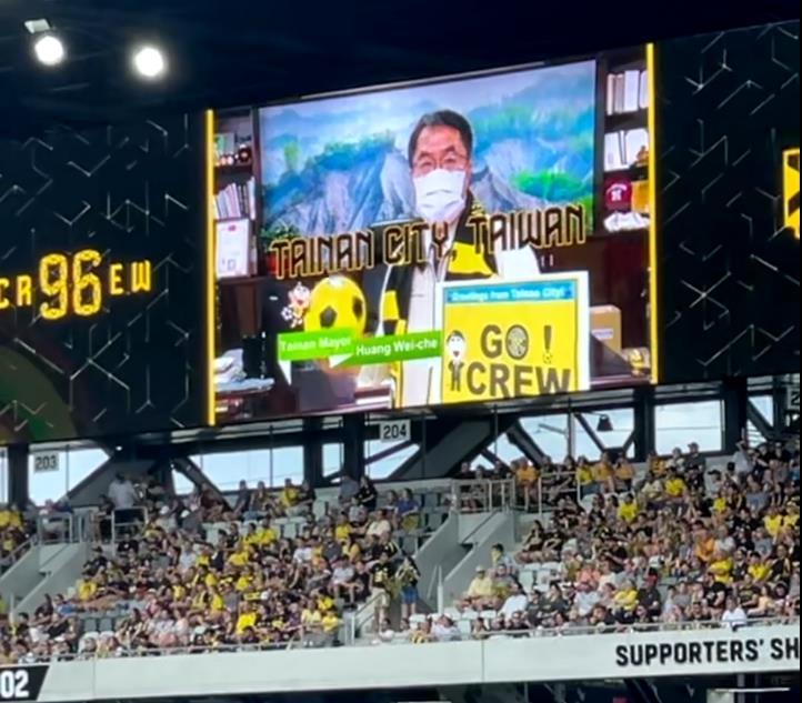 黃偉哲躍登美國哥倫布市新足球主場大螢幕,獻上來自姊妹市台南熱情加油聲。