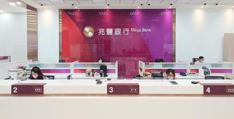 兆豐銀行中山分行改建喬遷 全新CI裝修設計呈現國際級現代樣貌
