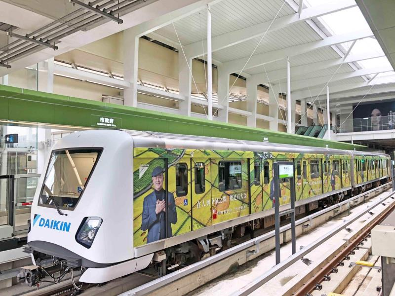 大金空調於台中捷運打造「疼惜台灣列車」,和泰大金董事長蘇一仲希望透過《疼惜台灣2》影片喚起愛惜土地的環保意識