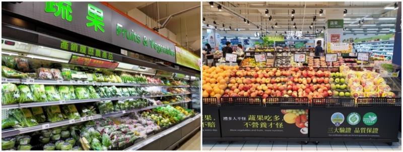 家樂福貨源充足及可溯源的嚴選蔬果區,也可買到不少有機認證的商品