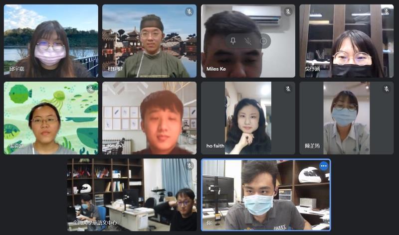 金大華語文學系和華語文中心暑假特別開辦「華語師資認證研習班」,主採取視訊方式上課,課程報名踴躍。(圖/金大)
