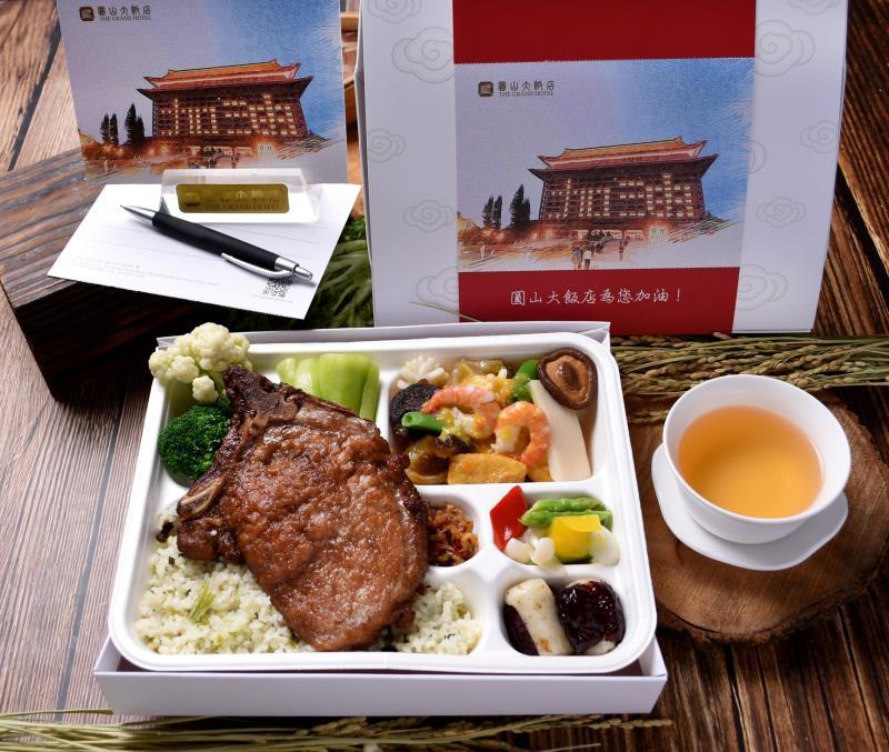 圓山飯店推創意餐盒    吃出平安與健康