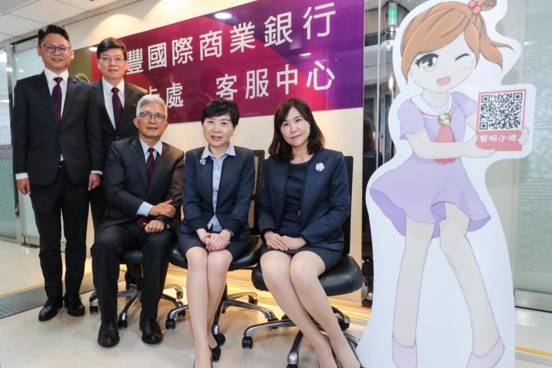 兆豐銀行推動智能客服有成,推出2年已成功減少32%電話量。