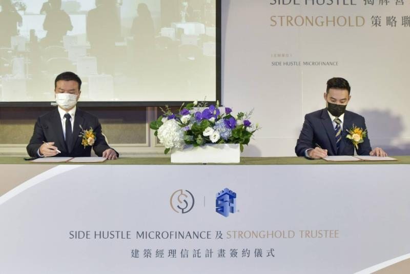 Stronghold Trustee攜手Side hustle MFI 前進柬埔寨
