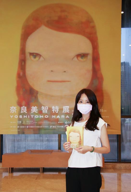 兆豐銀行公益贊助「奈良美智特展」,特別邀請VIP客戶前來觀展。