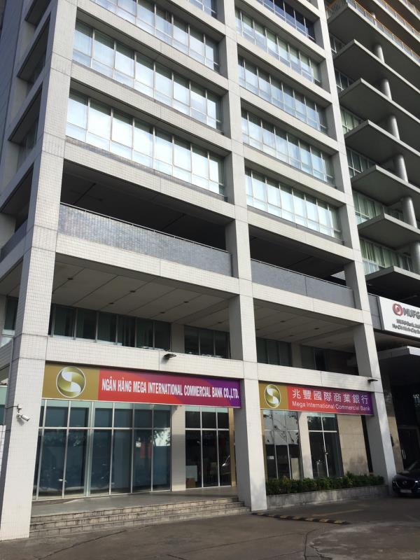 越南央行核准兆豐銀行新設海防代表處,可望成為胡志明市分行強力後援,圖為兆豐銀行胡志明市分行.