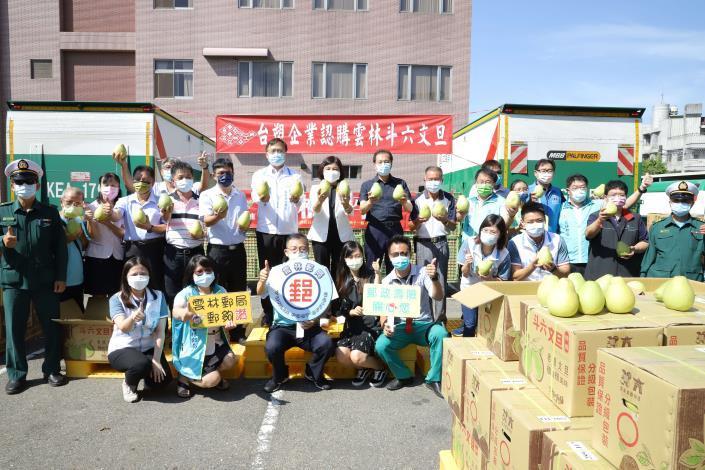 台塑企業認購雲林斗六文旦,回饋在地挺農民。
