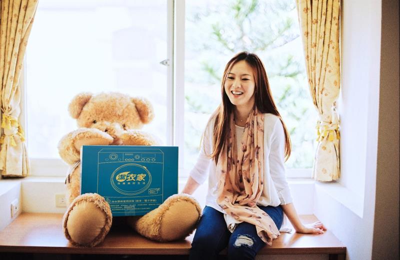 台灣大車隊集團旗下品牌「潔衣家」,正式與全台四大超商合作,超過12,000家服務據點提供消費者24H便利洗衣服務。