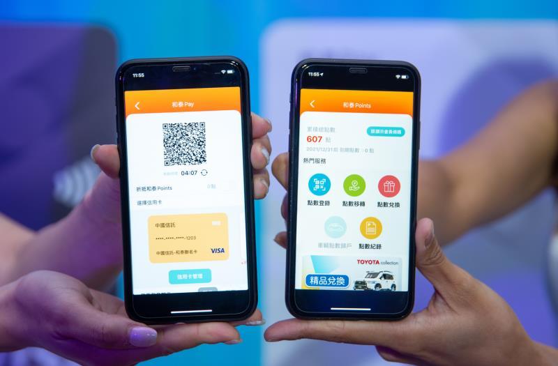 和泰集團再打造三大數位新服務「和泰Pay」、「和泰Points」,以及「中國信託和泰聯名卡」,提供顧客數位支付體驗。