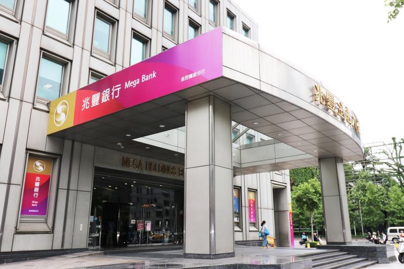 兆豐銀行聯貸業務表現亮眼,主辦租賃業龍頭中租迪和60億元聯貸,超額認購148%