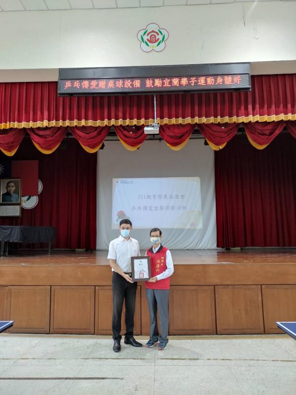 111教育發展協進會理事長吳清山關懷宜蘭教育不遺餘力