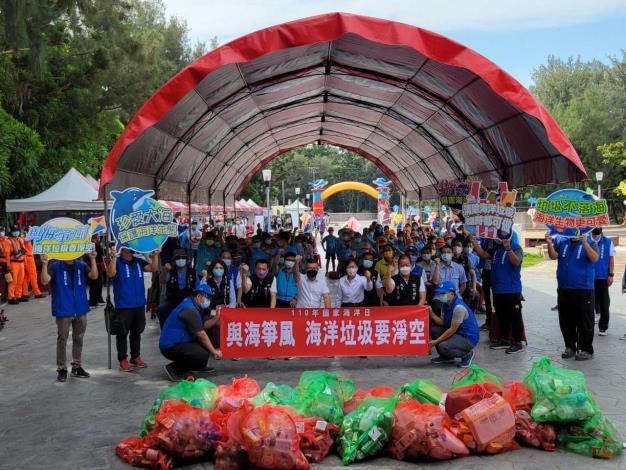 雲林縣政府今(8)日於三條崙海水浴場舉辦國家海洋日活動。