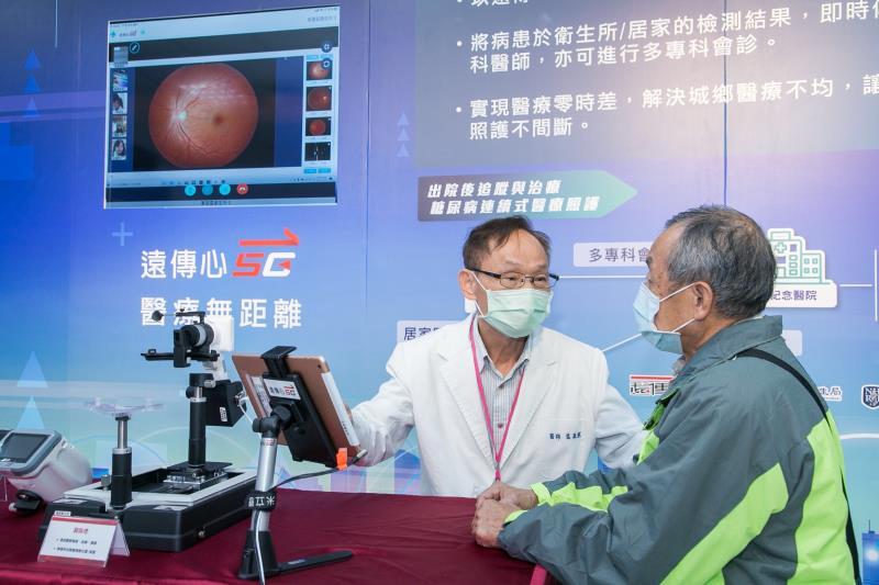 遠傳首創推動5G遠距診療,以「網路取代馬路」,運用科技達成「醫療零偏鄉」的願景.