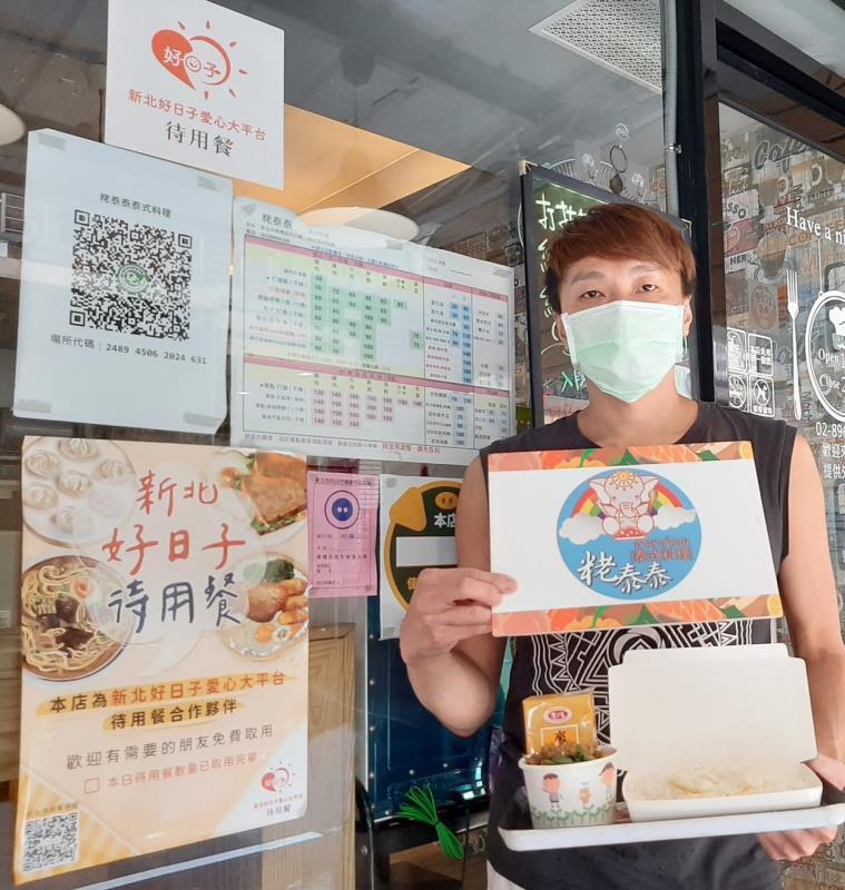 粩泰泰-泰式料理店老闆葉家濬投入待用餐計畫,希望幫助受疫情影響的人度過難關。
