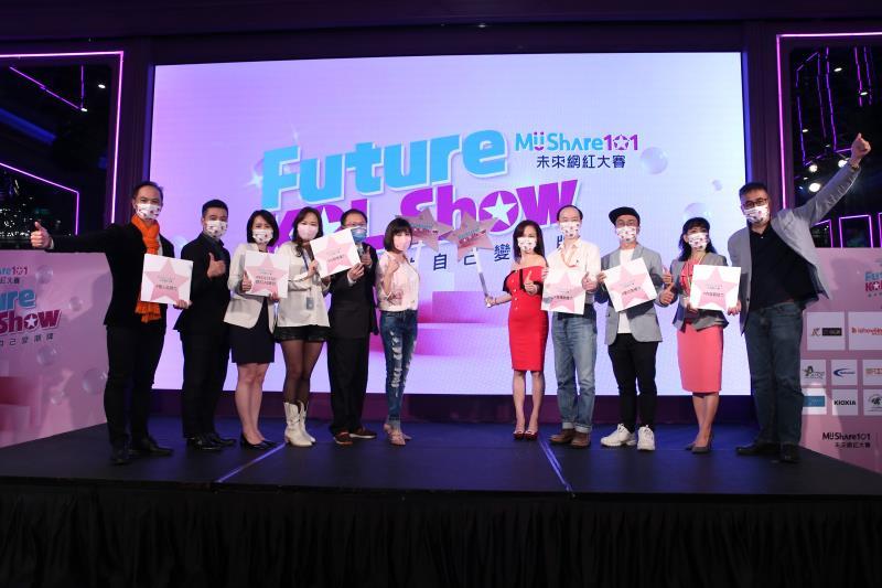亞洲網紅IP產業發展策進會創會理事長王欣儀議員與創會秘書長陳虹汝總經理,攜手未來網紅新5力導師啟動未來網紅時代。