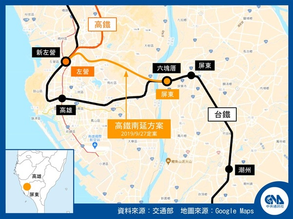 蘇貞昌:高鐵不只到屏東 一定要延伸到潮州