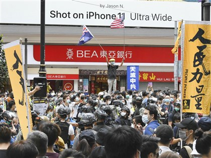 經濟學人:中共強推港版國安法 威嚇南海台灣