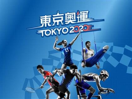 東京奧運即時報 中華隊獎牌數、賽程、每日看點一次掌握