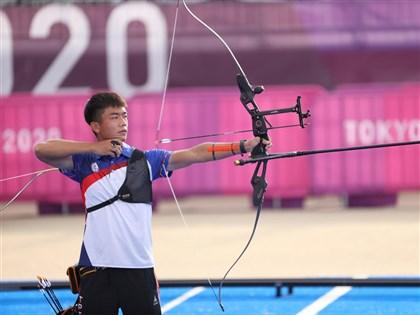 鄧宇成東奧射箭個人賽決勝局失手 止步64強