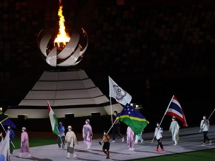 東京奧運落幕交棒巴黎 閉幕式精華一次看【圖輯】