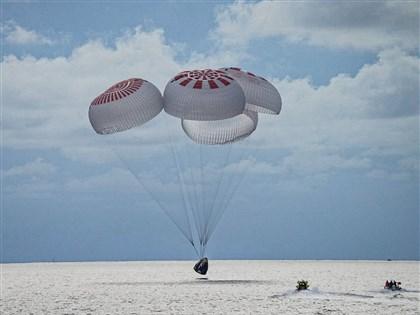 SpaceX平民太空任務圓滿達成 堅韌號返地球濺落大西洋[影]