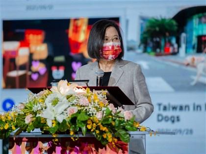紀念文協百年 蔡總統盼為世界的台灣繼續團結努力