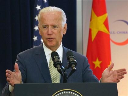 拜登表態捍衛台灣 美國戰略模糊政策透清晰