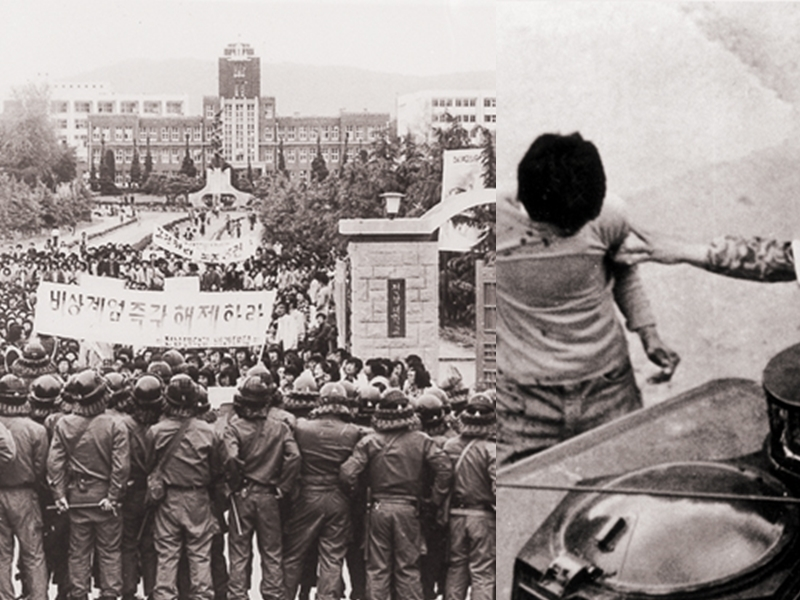 化 運動 民主 光州 6月の特集【5・18を機に考える「民主化運動とジェノサイド」】