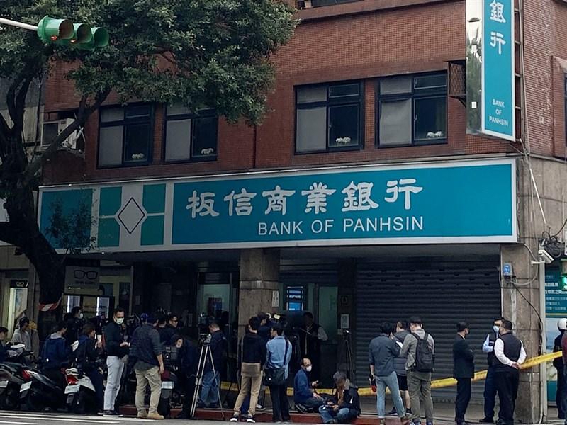 台北板信銀行遭搶80萬 歹徒桃園龍潭落網
