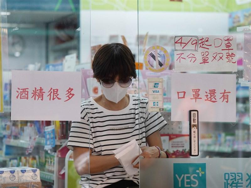 口罩6/1起自由販售 每片售價高於實名制低於10元